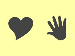 Freiwillig engagiert mit Herz und Hand